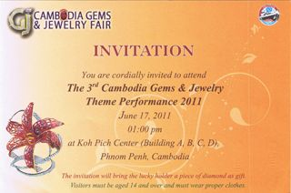 International pavilion at 4rd cambodia gems jewelry fair 2012 invitation card for 3rd cgjf stopboris Gallery